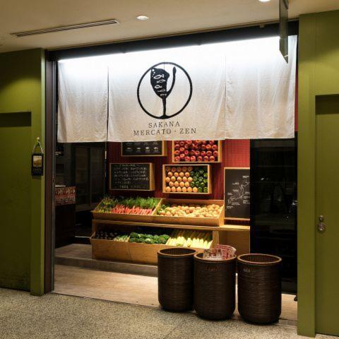 サカナメルカート・ゼン 愛宕グリーンヒルズ店の画像・写真