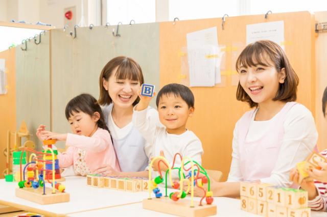 てらぴぁぽけっと 岡山中仙道教室の画像・写真